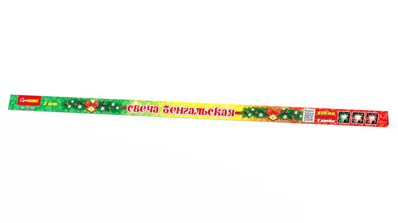 Бенгальские огни (красный, желтый, зеленый) 650 мм Цена-400р.