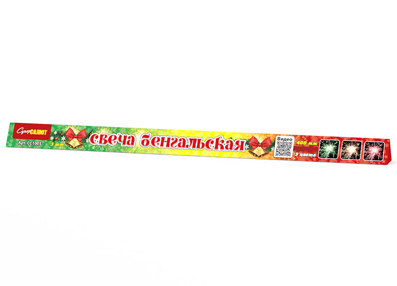Бенгальские огни (красный, желтый, зеленый) 400 мм Цена-250р.