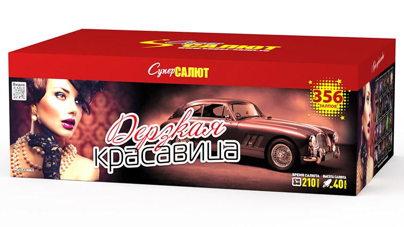 Дерзкая красавица Цена-30000р.