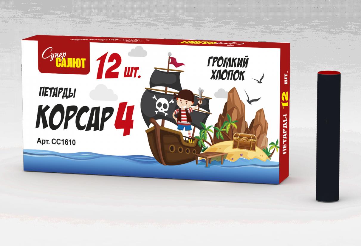 Корсар 4 Цена-100р./уп.