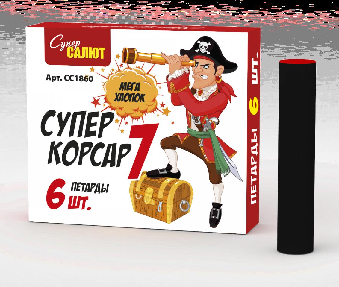 Корсар 7 Цена-350р./уп.