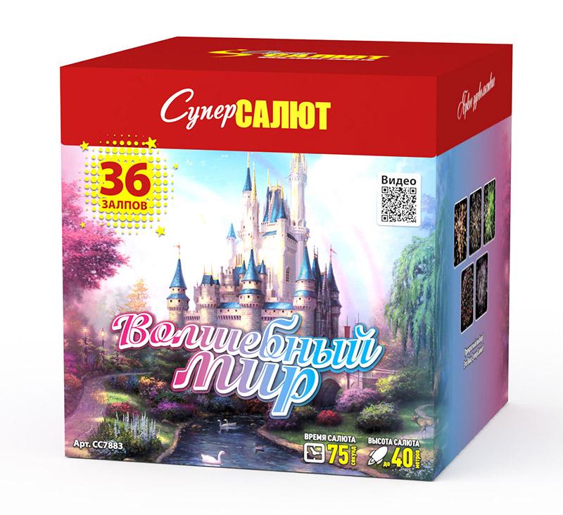 Волшебный мир Цена-9000р.