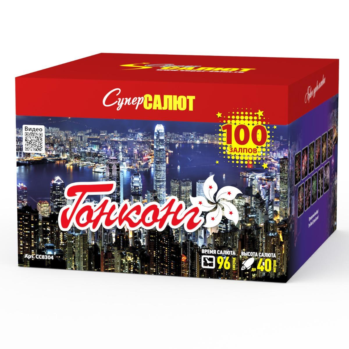 Гонконг Цена-13000р.