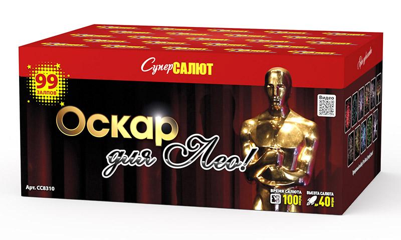 Оскар для Лео Цена-8000р.