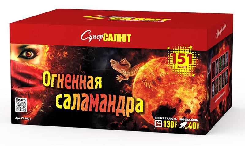 Огненная саламандра Цена-17000р.